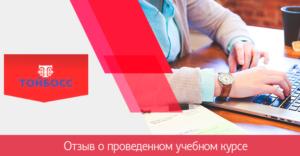 ОсОО «Адал Азык» (ТМ «Тойбосс»)